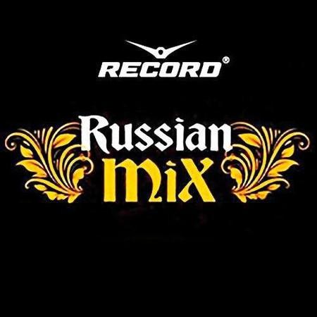 VA - Record Russian Mix Top 100 August (2018) MP3